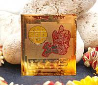 Янтра латунная цветная Позолота 24 карата. Янтра Чандра №17