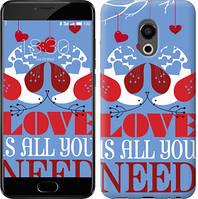 "Чехол на Meizu Pro 6 Love is all you need ""3462c-293-328"""