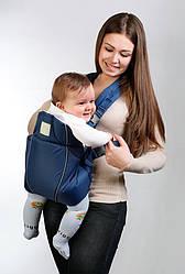 Рюкзак-кенгуру Baby Breeze синий 0307