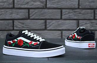 Кеды Vans Old Skool Black/White Roses (унисекс), vans old school, ванс олд скул, фото 3
