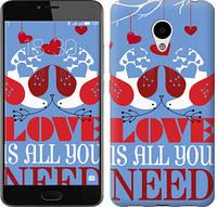 "Чехол на Meizu M3 Love is all you need ""3462c-272-328"""