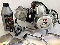 Двигатель Delta 70 d-47 мм механика (+карбюратор) FDF