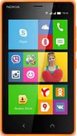 Бронированная защитная пленка для Nokia X2 Dual SIM