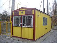 Транспортабельная газовая котельная Колви КМ-2-300-Т-Гн-КОЛВИ 240 Д (280 кВт. )