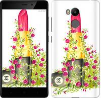 """Чехол на Xiaomi Redmi 4 pro Помада Шанель """"4066c-438-328"""""""