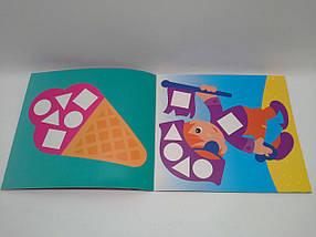 Ранок Мозаїка з наліпок Колір 3+ Цвет, фото 2