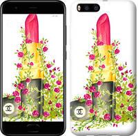 """Чехол на Xiaomi Mi Note 3 Помада Шанель """"4066c-978-328"""""""