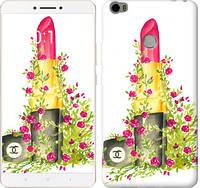 "Чехол на Xiaomi Mi Max Помада Шанель ""4066c-275-328"""
