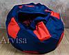 Кресло мешок мяч  XXL (150) oxford 600, фото 8