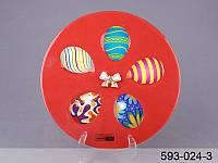Блюдо для яиц  ed593-024-1