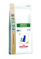 Корм для кошек при ожирении Royal Canin (Роял Канин) Obesity Management 1,5 кг.