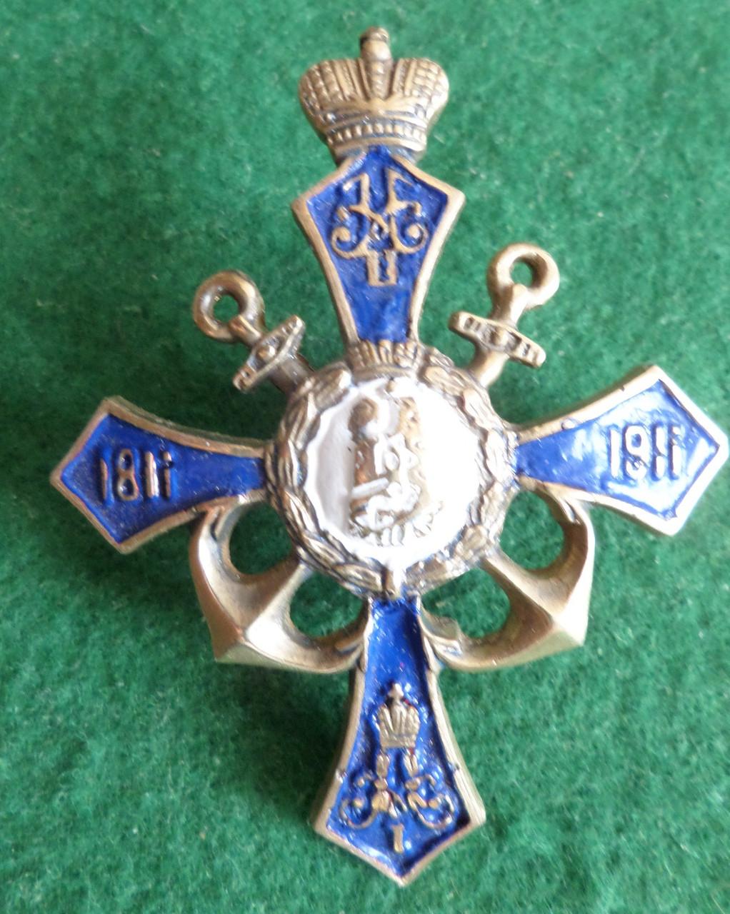 Знак 2-го пехотного Софийского Императора Александра III полка.