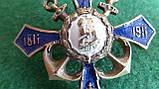 Знак 2-го пехотного Софийского Императора Александра III полка., фото 2