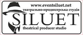 """Театрально-продюсерская студия """"Siluet"""""""