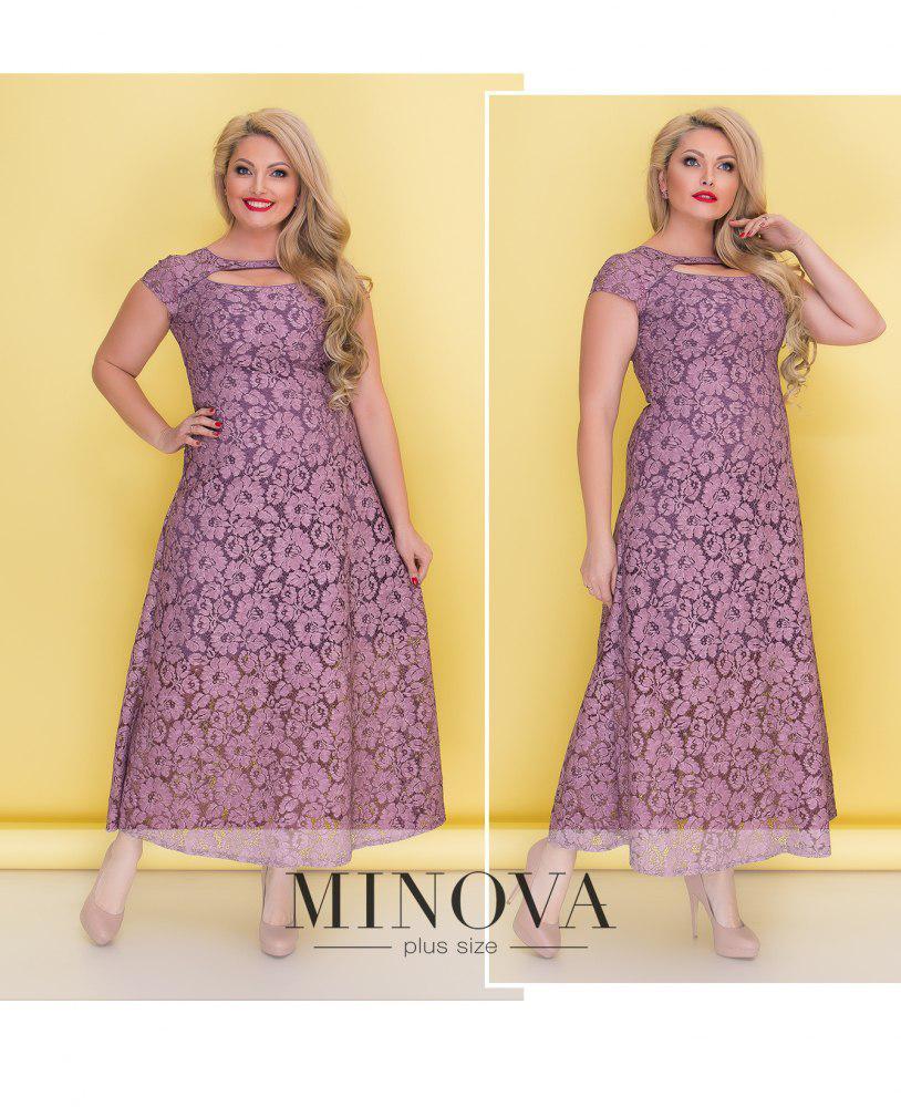 3245a978786 Изысканное платье-макси из плотного кружева на подкладке. Размеры ...