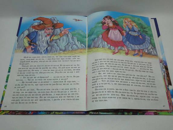 Септіма Читаємо по складах Русалочка (А4), фото 2