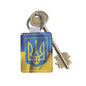 Брелок 1.0 Fisher Gifts 01 Гражданин Украины (эко-кожа)