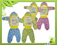 Комплект для новорожденых  с цветного кулира. 18р(рост52-56см) = 55грн, разные