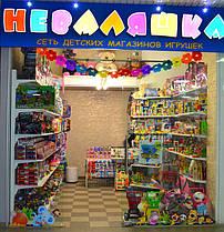 """Магазин """"Неваляшка"""", открытие 1 февраля 2018 года по адресу: Днепропетровская дорога, 103Б (ТЦ Экватор)."""