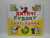 Торсінг Дитячі кросворди з наліпками Судоку Котик (100 наліпок)