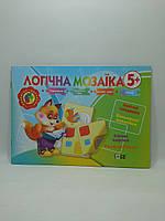 Торсінг Логічна мозаїка 5+ Логічні завдання Кольорові наклейки Ігрові картки Розфарбовки