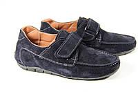 Летняя детская обувь из натуральной кожи ДФ Мокасин Л