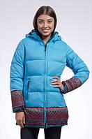 Распродажа лыжных костюмов женских фирмы Avecs