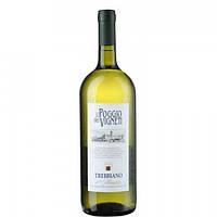 Вино il Poggio dei Vigneti Trebbiano di Abruzzo 1.5 л ( белое сухое)