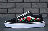 Кеды Vans Old Skool Roses, Кеды Ванс Олд Скул черные / белые(унисекс), роза, реплика