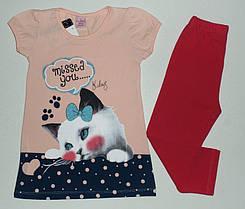 Детская одежда оптом.Туника с бриджами 3,4,5,6 лет