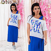 Комплект сарафан+футболка