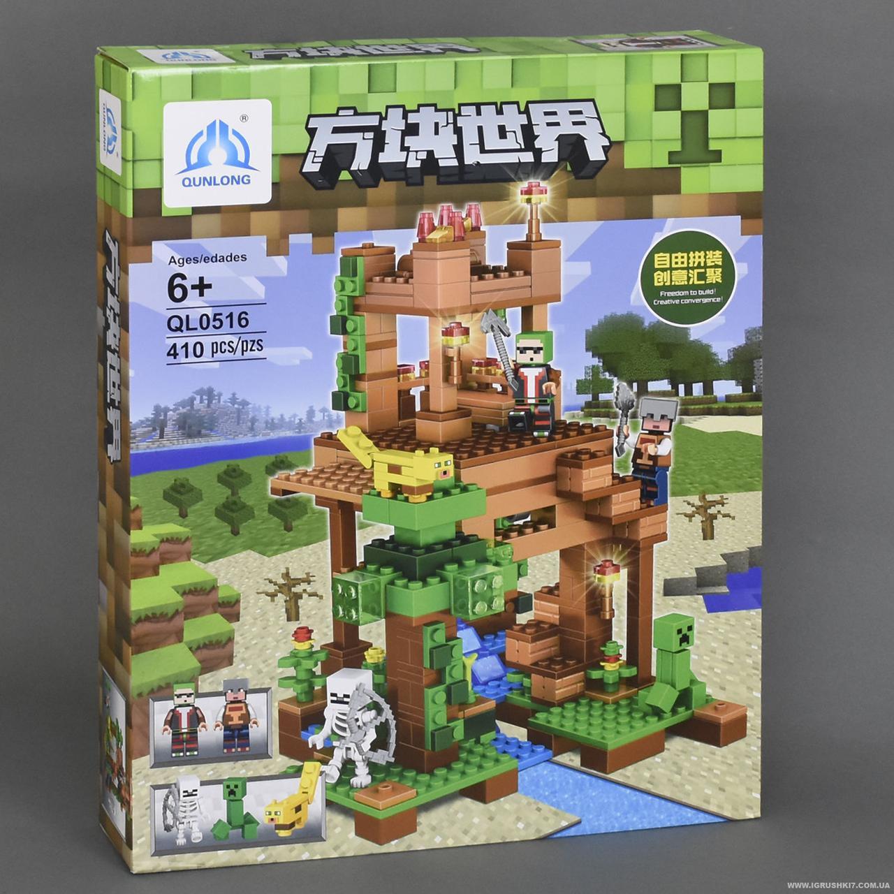 """Minecraft. """"Башня над рекой"""""""
