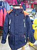 Куртка весенняя для мальчика 9-15 лет