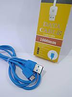 Кабель USB Remax RC-06m (micro-USB) blue .t