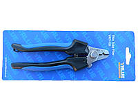 Ножницы капиллярные VALUE VRT 101