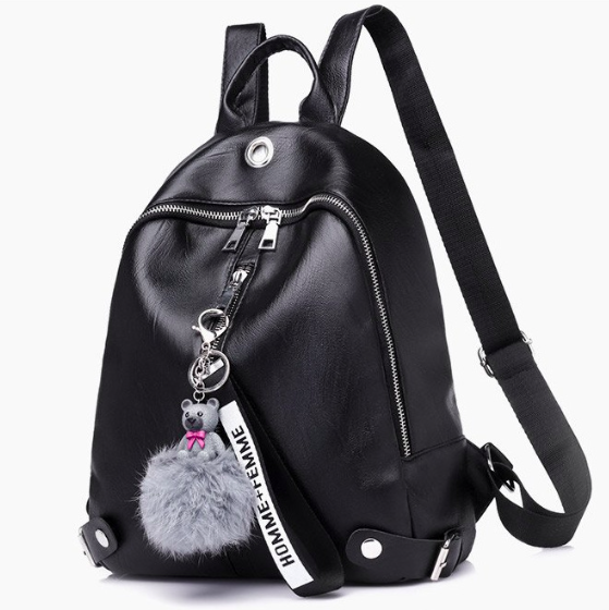 Рюкзак женский городской кожзам LAZADA с брелком