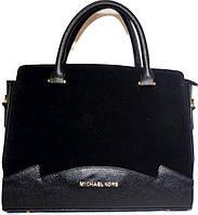 Женская замшевая сумка Michael Kors