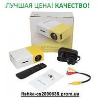 Мини проектор портативный с динамиком Led Projector YG300! ОРИГИНАЛ!