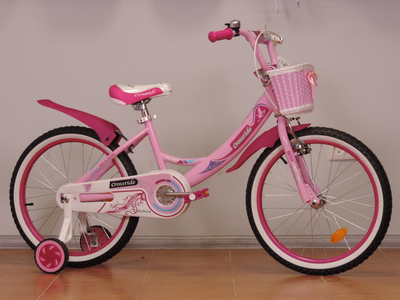 """Детский велосипед 16"""" Crossride Vogue And Classic (Ardis)"""