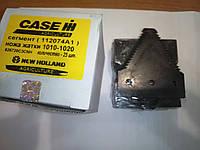 Сегмент ножа жатки 1010-20 (112074A1) 826720C3CNH для CASE, NEW HOLLAND