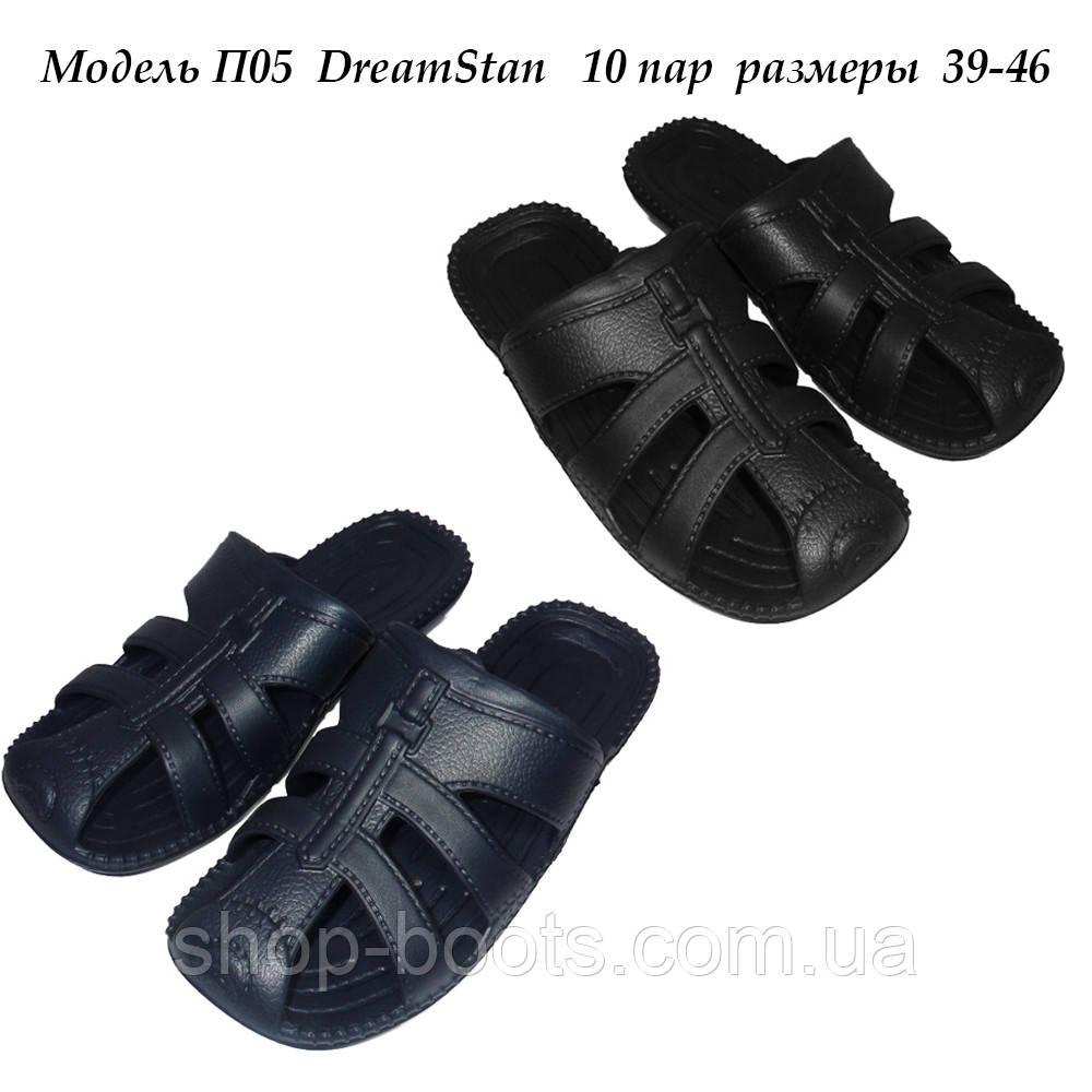 Мужские шлепанцы ОПТОМ DreamStan. 39-46рр. Модель шлепки П05