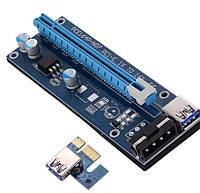 Райзер 4 pin (выносной слот для видеокарты) с подключением через PCI-E, фото 1
