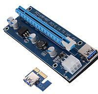Райзер 6 pin (выносной слот для видеокарты) с подключением через PCI-E, фото 1