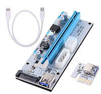Райзер 4PIN,6PIN,SATA15PIN (выносной слот для видеокарты) с подключением через PCI-E