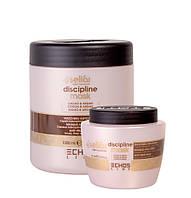 Маска для непослушных волос Echosline Seliar Discipline Mask 500 мл