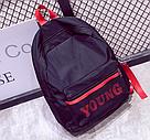 Женский стильный рюкзак Young., фото 3