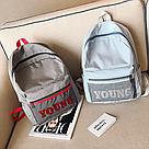 Женский стильный рюкзак Young., фото 5