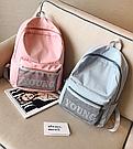Женский стильный рюкзак Young., фото 6