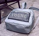 Женский стильный рюкзак Young., фото 8