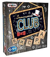 Стратег гра 703 Знавців Клуб